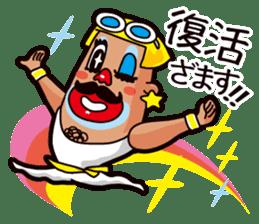 Life is Beautiful ZAMASU. sticker #3779488