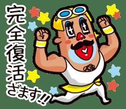 Life is Beautiful ZAMASU. sticker #3779489