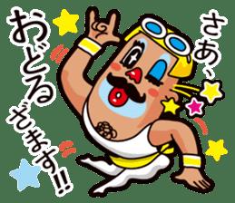Life is Beautiful ZAMASU. sticker #3779503