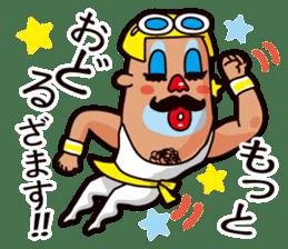 Life is Beautiful ZAMASU. sticker #3779504