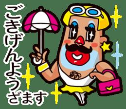 Life is Beautiful ZAMASU. sticker #3779506