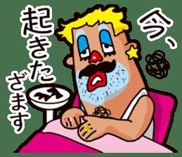 Life is Beautiful ZAMASU. sticker #3779507