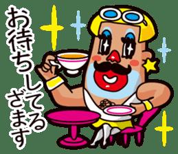 Life is Beautiful ZAMASU. sticker #3779513