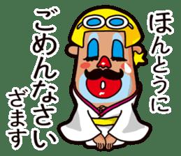 Life is Beautiful ZAMASU. sticker #3779520