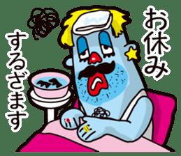 Life is Beautiful ZAMASU. sticker #3779525
