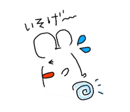 A hamster and pleasant friends. sticker #3785475