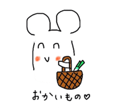 A hamster and pleasant friends. sticker #3785476