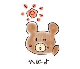 A hamster and pleasant friends. sticker #3785483