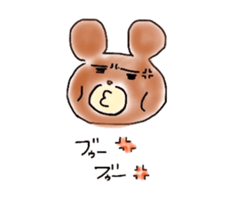 A hamster and pleasant friends. sticker #3785487
