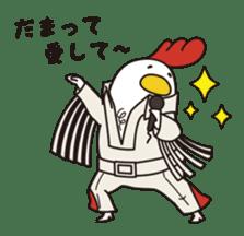 Keiko Tanba sticker #3802012