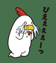 Keiko Tanba sticker #3802017
