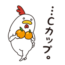 Keiko Tanba sticker #3802025