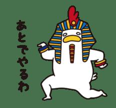 Keiko Tanba sticker #3802032