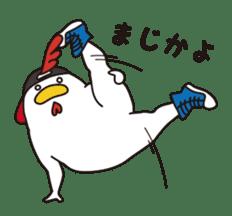 Keiko Tanba sticker #3802033