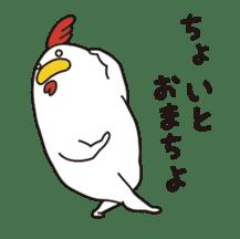 Keiko Tanba sticker #3802034