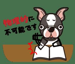 iinu - Boston Terrier sticker #3812541