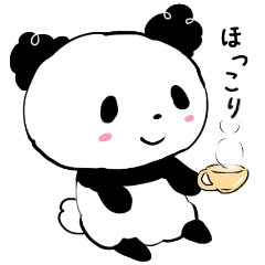 KAWAII teacup PANDA!