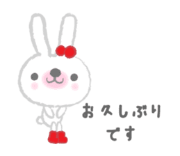 Fluffy Bunny for the girls sticker #3819370