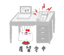 Fluffy Bunny for the girls sticker #3819378