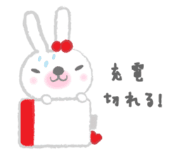 Fluffy Bunny for the girls sticker #3819389