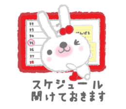 Fluffy Bunny for the girls sticker #3819391