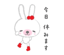 Fluffy Bunny for the girls sticker #3819395