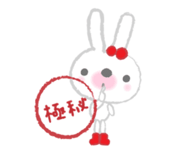 Fluffy Bunny for the girls sticker #3819397