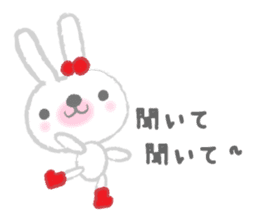 Fluffy Bunny for the girls sticker #3819405