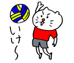 The Mokkun's sports cat. sticker #3823007