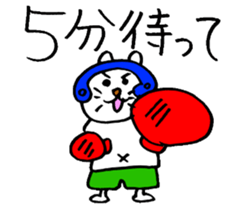The Mokkun's sports cat. sticker #3823011