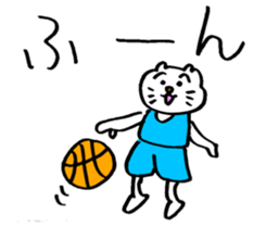 The Mokkun's sports cat. sticker #3823042