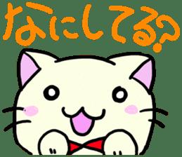 Everyday Nekosan sticker #3827413