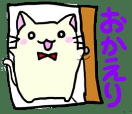 Everyday Nekosan sticker #3827441