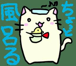 Everyday Nekosan sticker #3827442