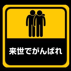 Sticker style2