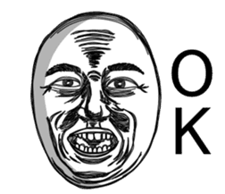 This is a face.(English version) sticker #3829567