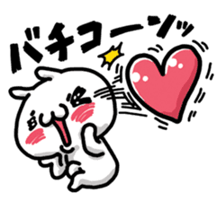 Love mode sticker #3839806