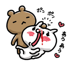 Love mode sticker #3839808