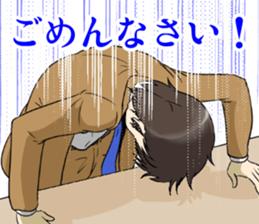 """Niju-jinkaku-Kanojo"" sticker #3846786"