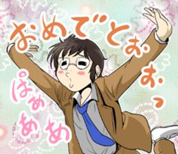 """Niju-jinkaku-Kanojo"" sticker #3846789"