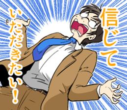 """Niju-jinkaku-Kanojo"" sticker #3846819"