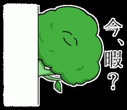 whip vegetables plus sticker #3848349
