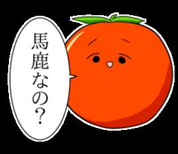 whip vegetables plus sticker #3848377