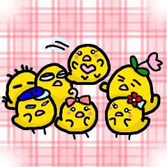 The Mikawa dialect Hiyoko's