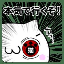 The Fighting Cat sticker #3852408