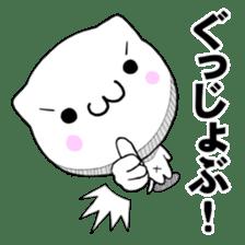 The Fighting Cat sticker #3852410