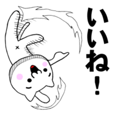 The Fighting Cat sticker #3852411