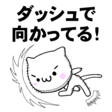 The Fighting Cat sticker #3852412