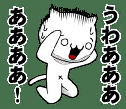 The Fighting Cat sticker #3852413