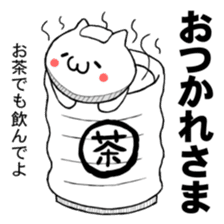 The Fighting Cat sticker #3852418